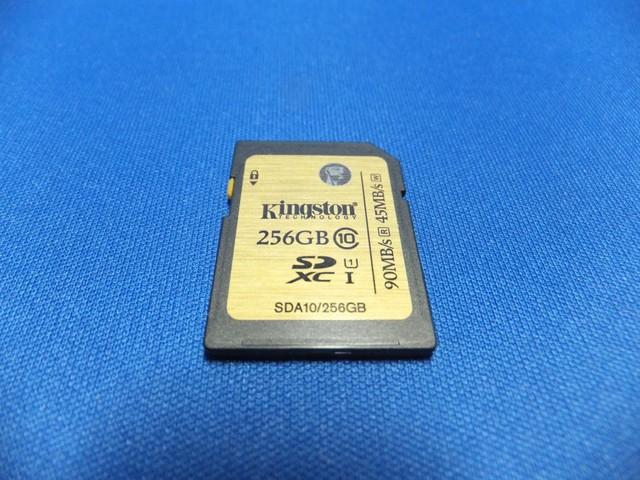 検証したのは、5種類あるうちの最大となる256GB。