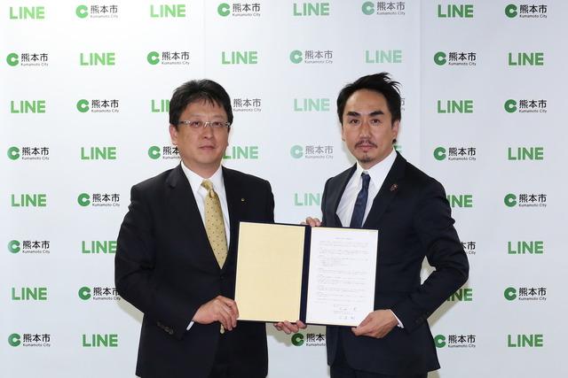 熊本市連携協定締結式写真