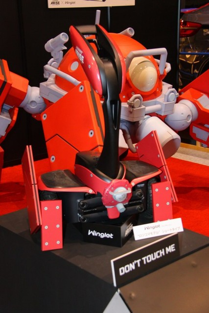 こちらは、Wingletのショートモデルのロジコマバージョン