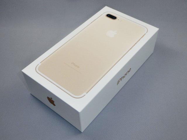 アップルの製品だけあり、洒落たデザインのパッケージだ。