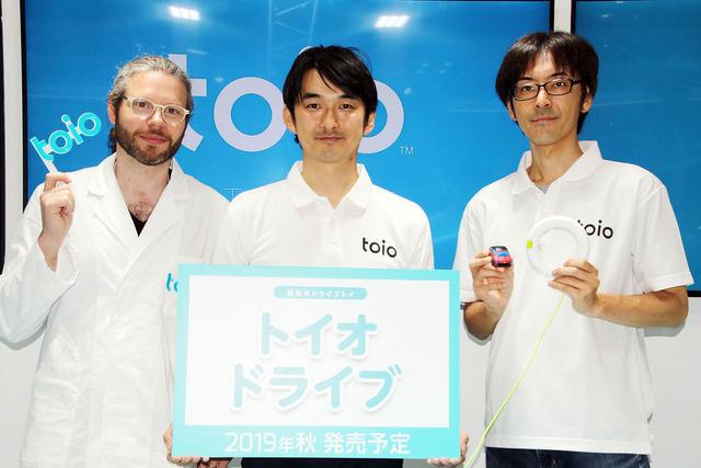 ソニーのロボットトイ「toio」発表会