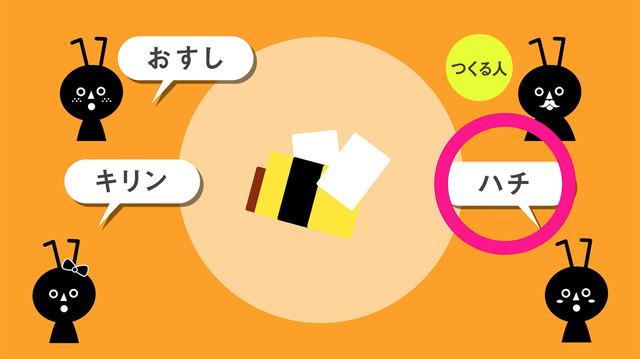play01