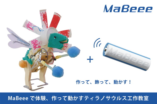 MaBeee_image