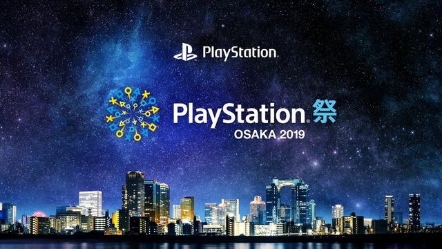 PSMatsuri_OSAKA_KeyArt_サイズ変更