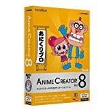 Anime Creator Pro 8