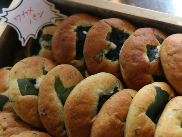 wakame_bread