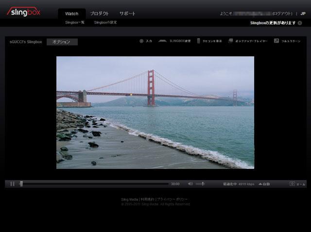 年末年始の録画番組が外出先で見られる!どこでもテレビ「Slingbox PRO-HD」が凄い