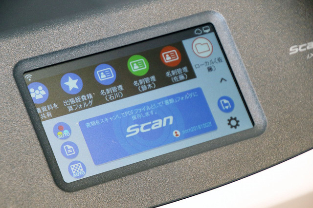 タッチパネルには、用途に合わせてアイコンを登録できる