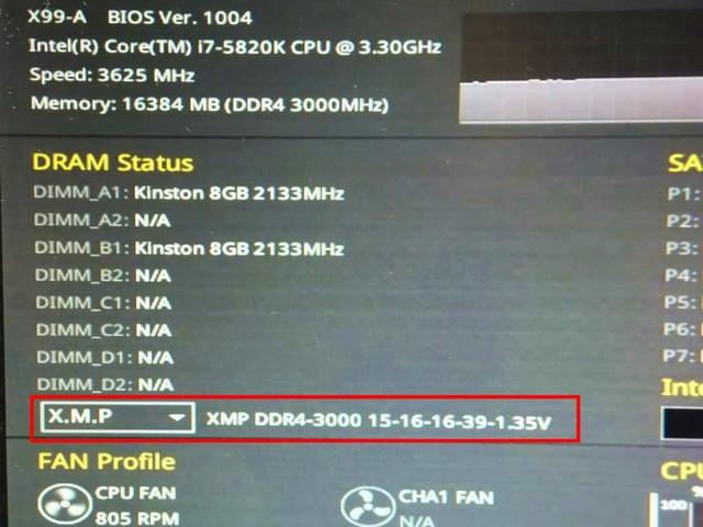 XMP 3000(3000MHz駆動)
