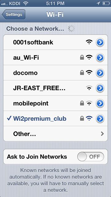 auのLTEは速くて快適 WiMAXユーザーから見たiPhone 5【デジ通】