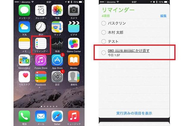 iPhone_Image