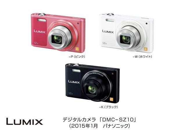 l-jn150120-3-1