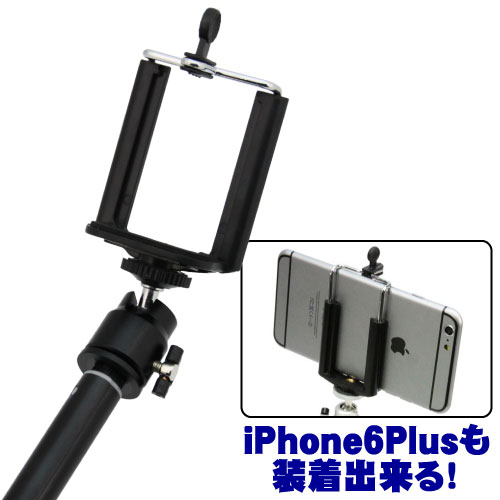 大きめのiPhone 6 Plusも装着可能