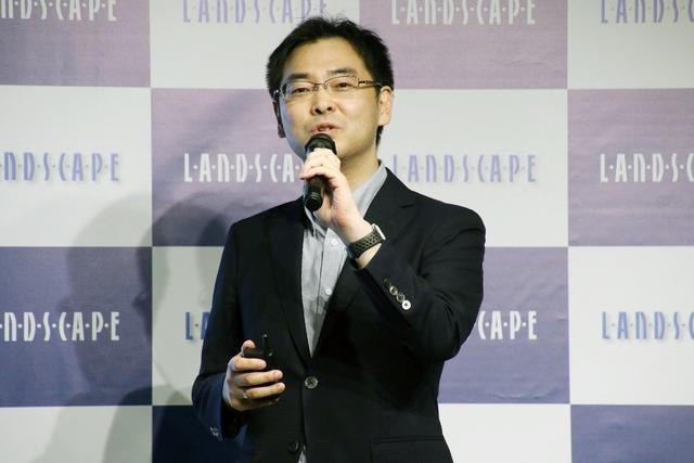 株式会社ランドスケイプ 代表取締役社長 長竹克仁氏