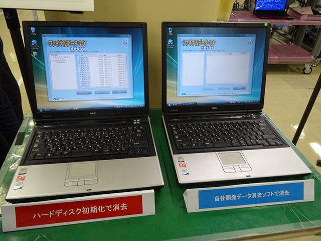 高品質なNEC公認再生PC  リフレッシュPCの再生現場を見てきた【デジ通】