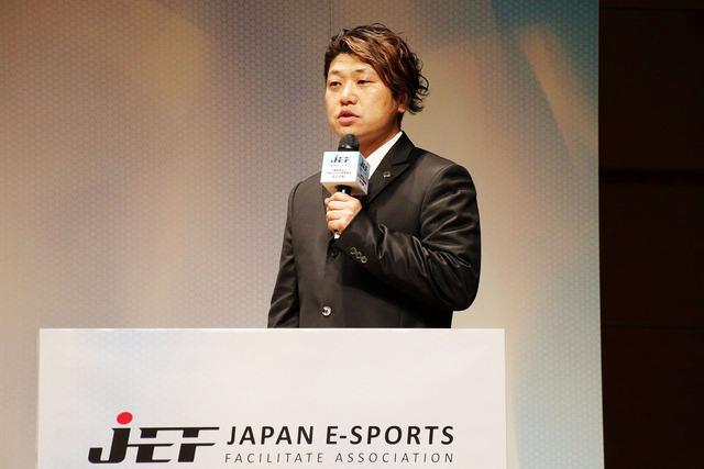 日本esports促進協会副理事長鴨志田由貴氏
