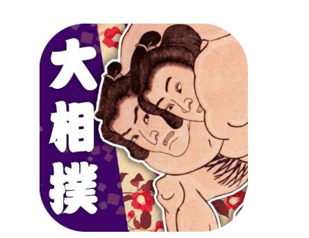 の パワプロ 相撲 お 色々 枕絵の体位 【四十八手性交体位】