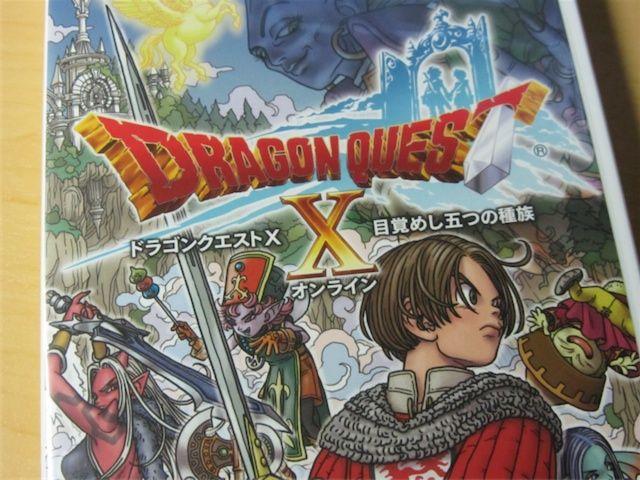 ドラクエX情報やダウンロード販売詳細 任天堂のゲーム関連情報をまとめてみた【デジ通】