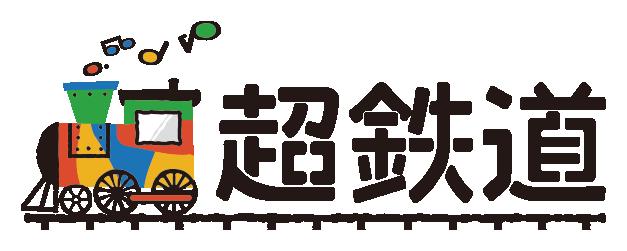 sub11