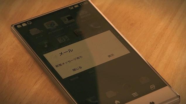 s-松井玲奈4