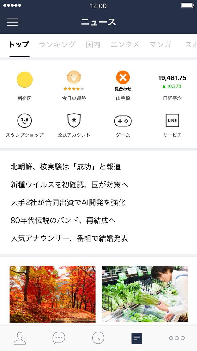 newstabtop
