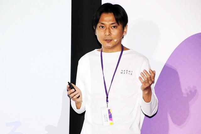 香りのビジネスについて語るセントマティック代表取締役栗栖俊治氏