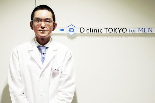 Dクリニック小山医師に薄毛治療の最新事情を聞いてみた