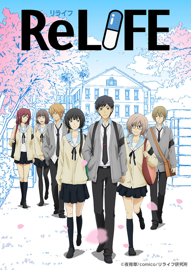 ReLIFE_anime_keyvisual_2