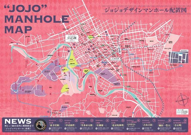 manholemap