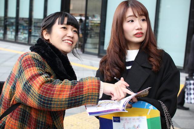 ナゾトキ街歩きゲーム『謎解きメトロ旅』イベント概要③