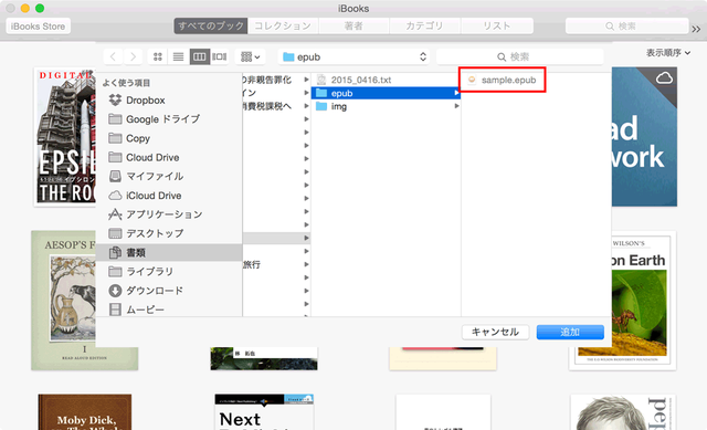 ebook0090