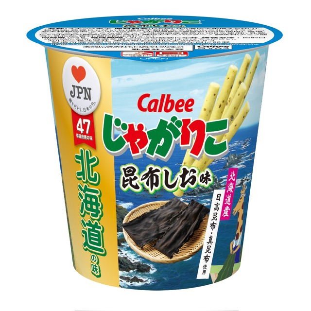 "Photo of Calbee's ""Jagariko Konbu Shio"" was revived for the first time in two and a half years with ""Jagariko"" and it was released in 9 prefectures for a limited time."