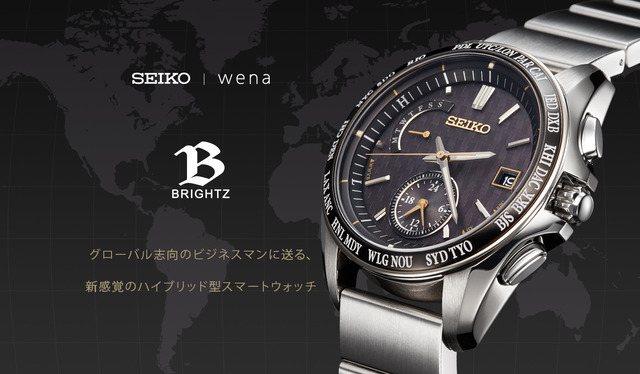 "Photo of A special model that collaborated with SEIKO "" BRIGHTZ '' appeared in Sony's smart watch "" wena wrist '' series"