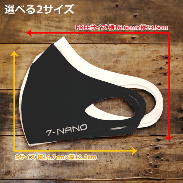 ひんやり接触冷感マスク02
