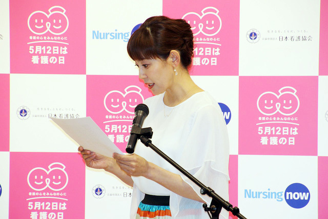 朗読する「看護の日」PR大使の須藤理彩さん