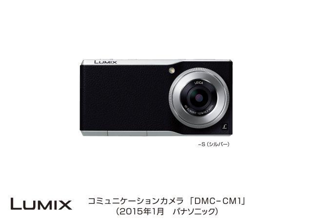 l-jn150120-7-1