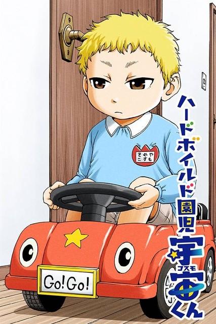 LINEコミックス02