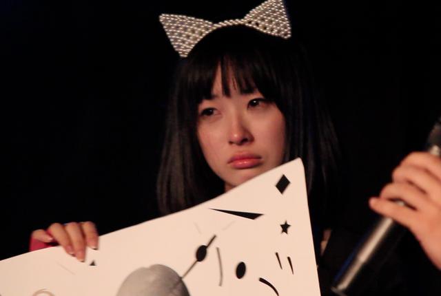 Izuko猫