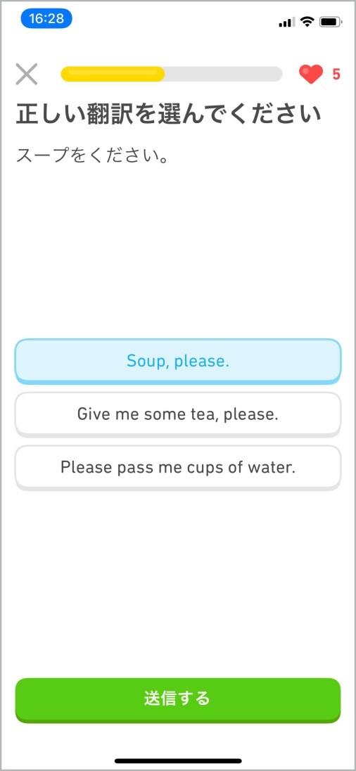 Duolingo08