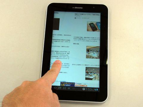 即使是现在,这是您以后可以阅读的新闻!智能手机和平板电脑易于阅读的IT新闻利用方法[通过IT新闻瞄准]