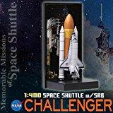 ドラゴン 1/400 スペースシャトル チャレンジャー ブースター付 (STS-41B)