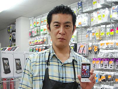 モバイルプラザの古川店長
