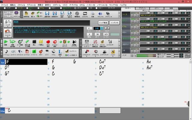 「演奏」ボタンを押すと、作曲した楽曲を再生できる