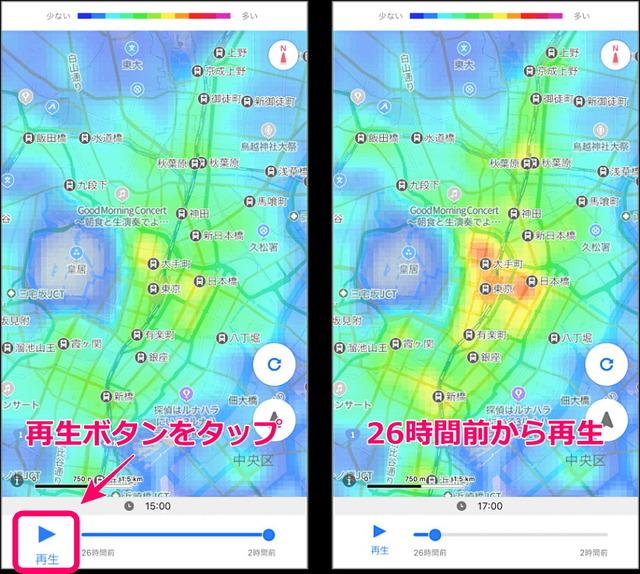 20200410_map_crowdradar03