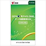 OCN モバイル ONE 【SMS対応】 マイクロSIM