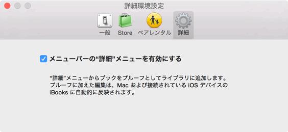 ebook0070