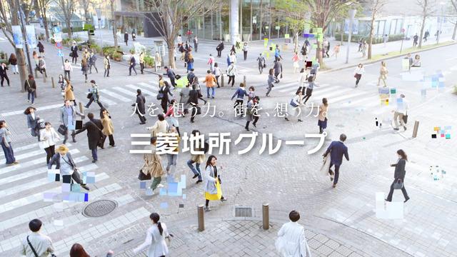 『踊る丸の内』|三菱地所-153