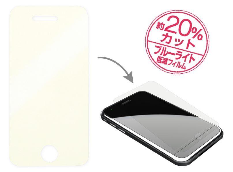 iPhoneやスマホにLINEキャラをデコレーション! LINEキャラステッカーと目を保護するシート