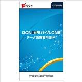 OCN モバイル ONE 【データ通信専用】 マイクロSIM