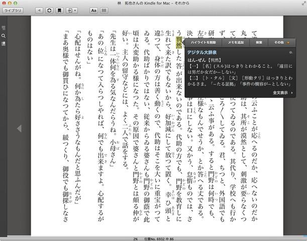 ebook0040